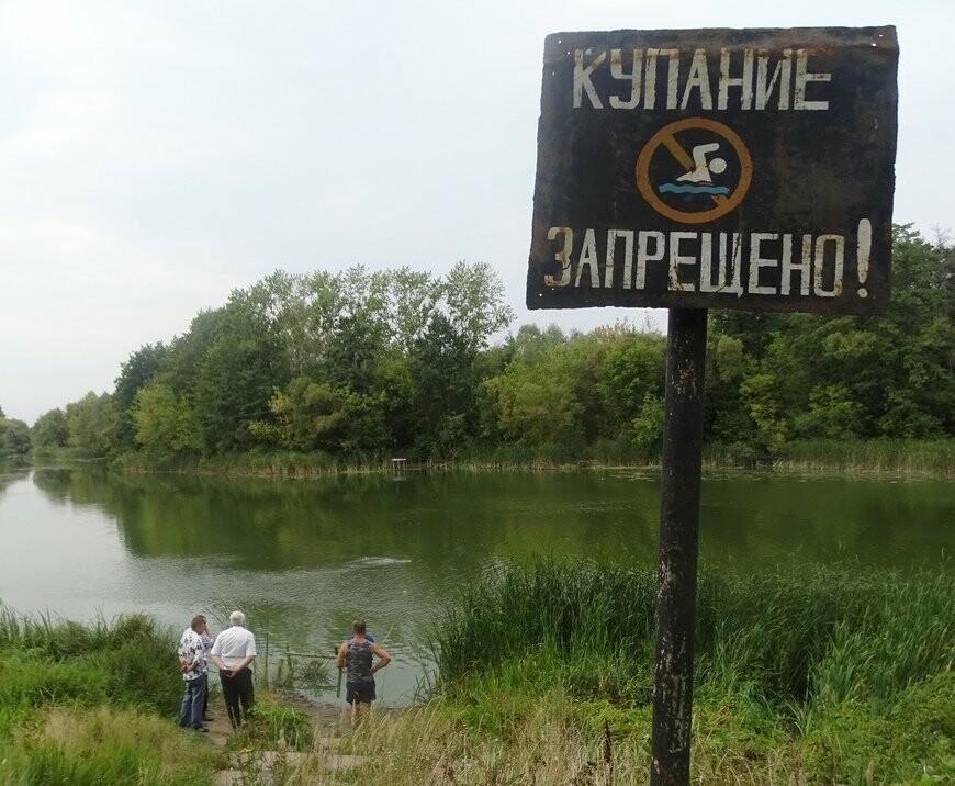 """Фото: портал """"Про Котовск"""""""