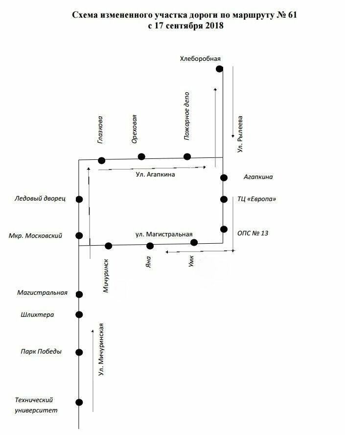 В Тамбове автобус № 61 будет ходить по новому маршруту, фото-1