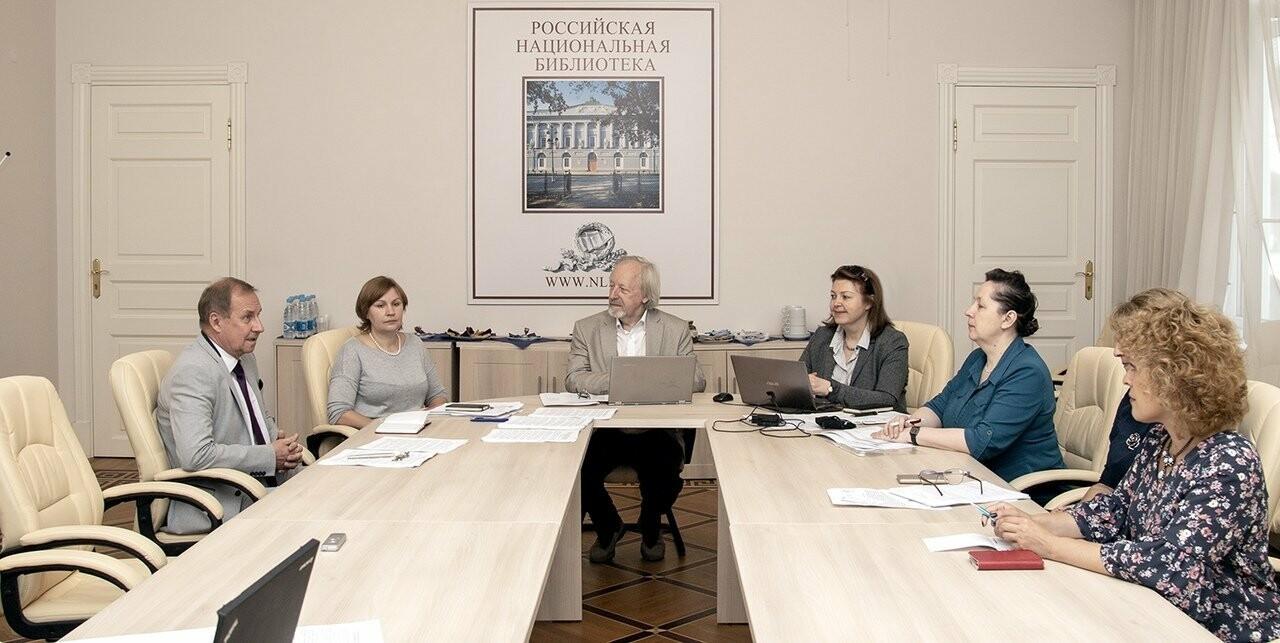 Фото: Российская национальная библиотека