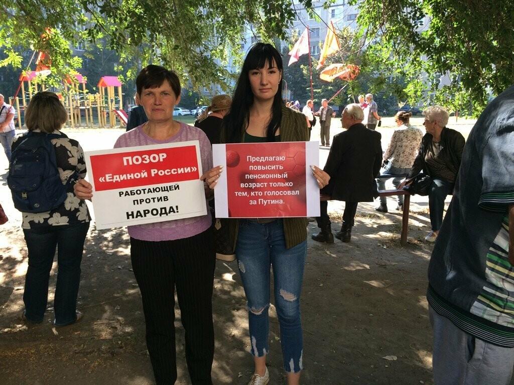 Тамбовские коммунисты провели митинг во дворе, фото-2