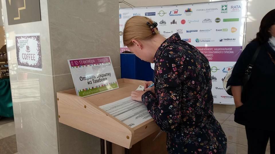 Тамбовщина стала центром событийного туризма, фото-3