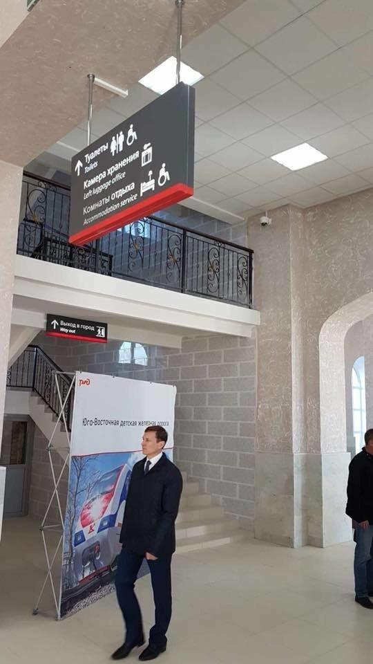 В Тамбове после ремонта открыли ж/д вокзал, фото-1
