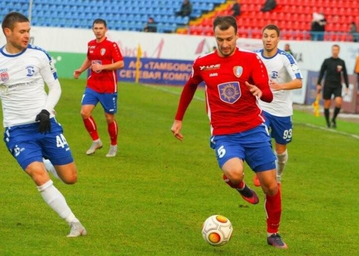 «Тамбов» сохранил лидерство в лиге, дома обыграв калининградскую «Балтику», фото-1