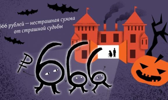 Дом престарелых тамбов платные дома престарелых нижегородская область
