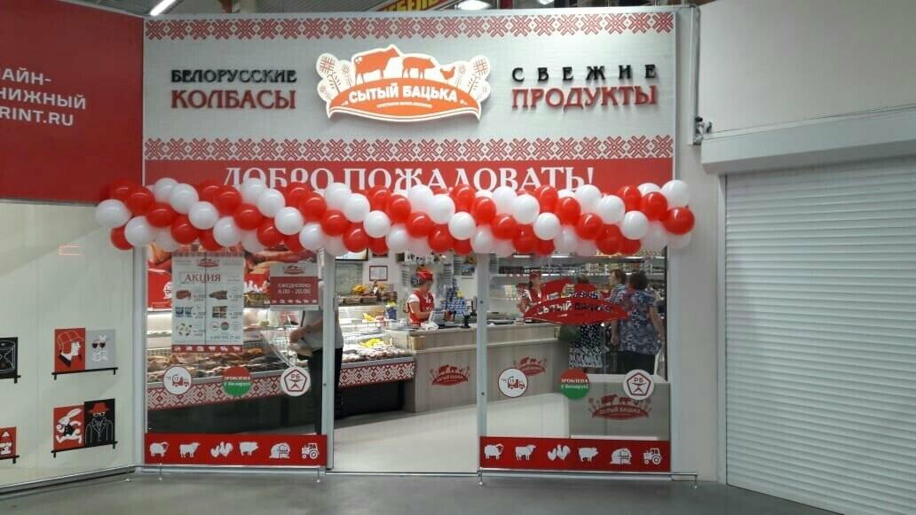 Малому бизнесу ритейл не помеха. Не все Белорусские магазины одинаковые, фото-1