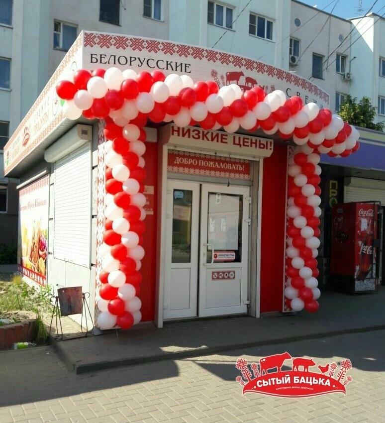 Малому бизнесу ритейл не помеха. Не все Белорусские магазины одинаковые, фото-9