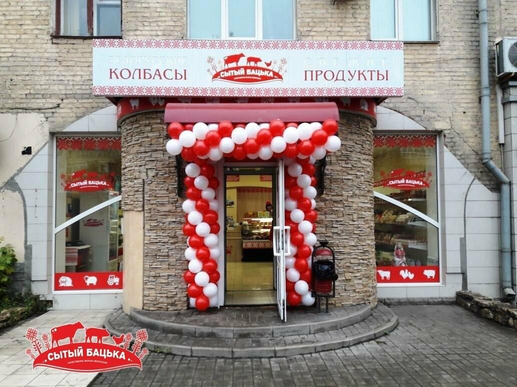 Малому бизнесу ритейл не помеха. Не все Белорусские магазины одинаковые, фото-10