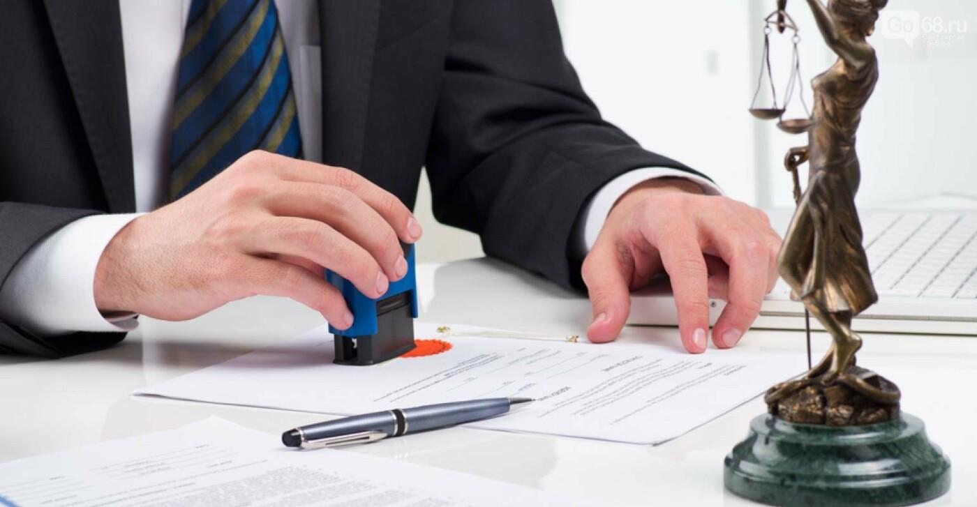 «Ваш юрист» решает проблемы тамбовчан бесплатно, фото-2