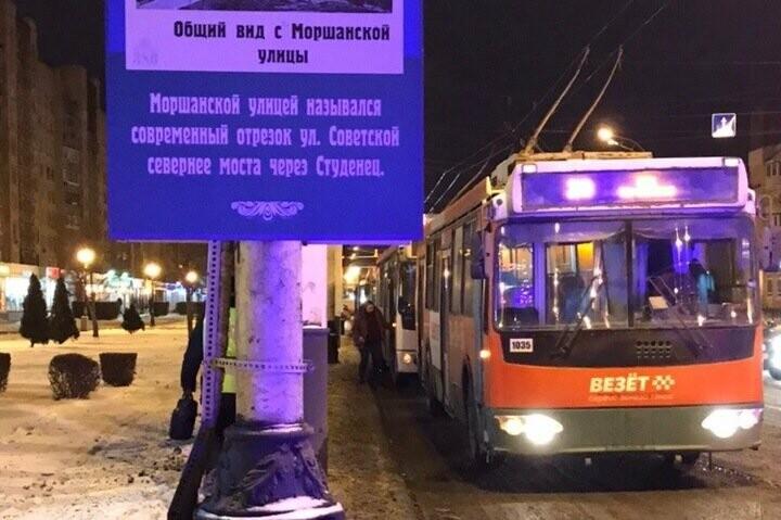 6 декабря на Интернациональной в Тамбове произошло массовое ДТП, фото-3
