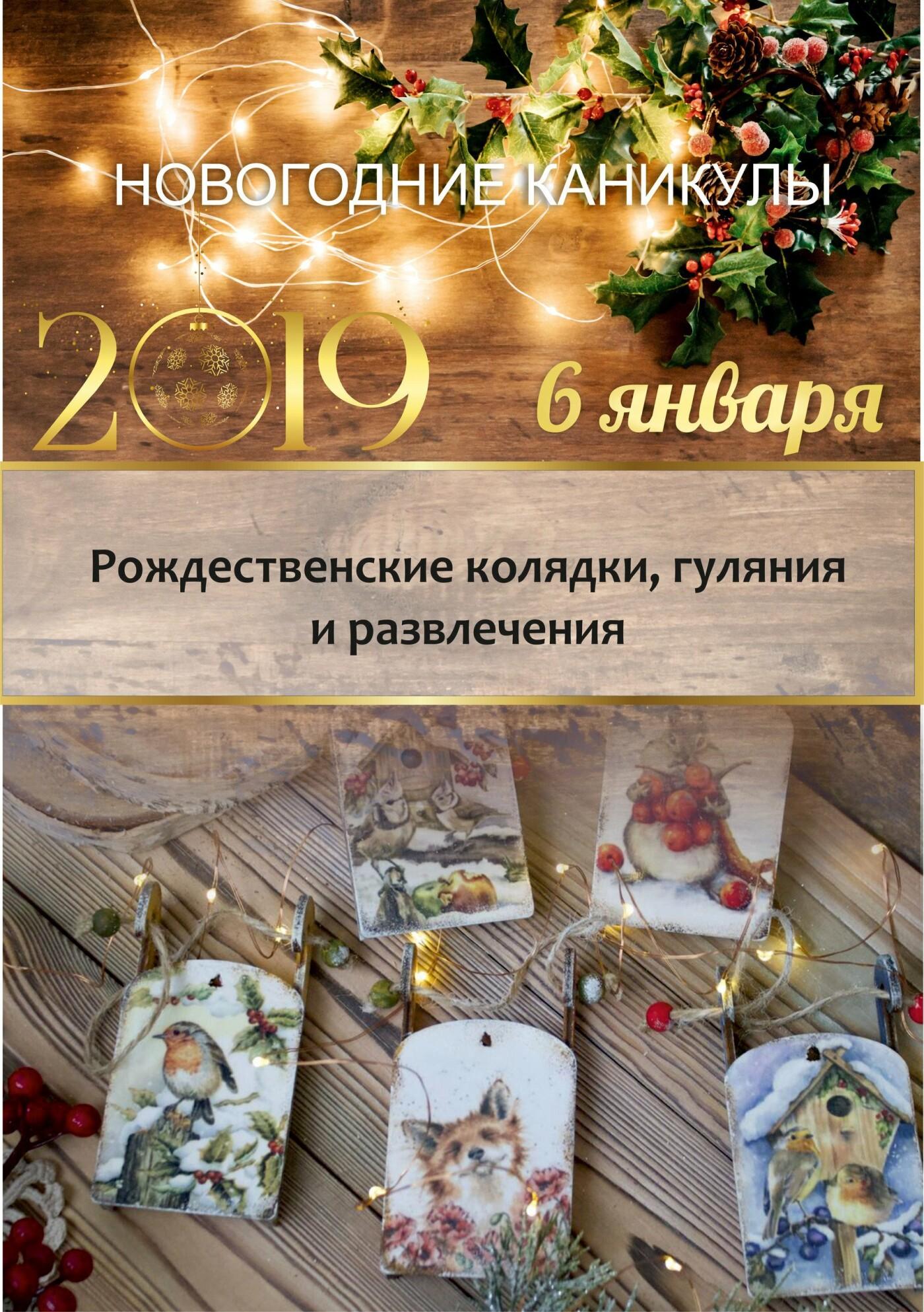 Встречайте Новый год-2019 всей семьей в санатории «Айвазовское»!, фото-8