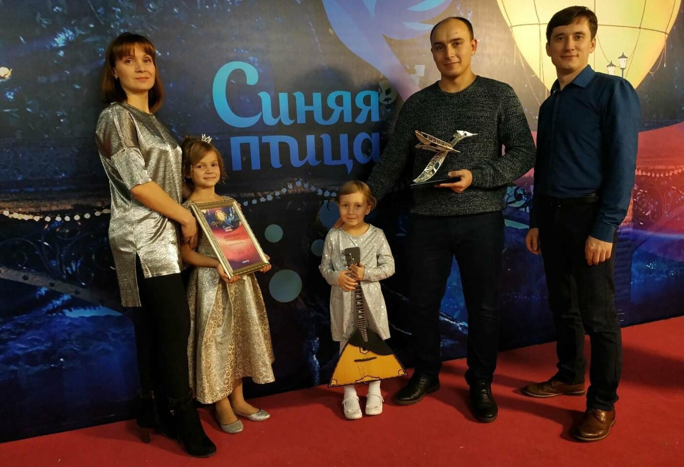 Балалаечница из Тамбова Анастасия Тюрина выиграла конкурс «Синяя птица», фото-3