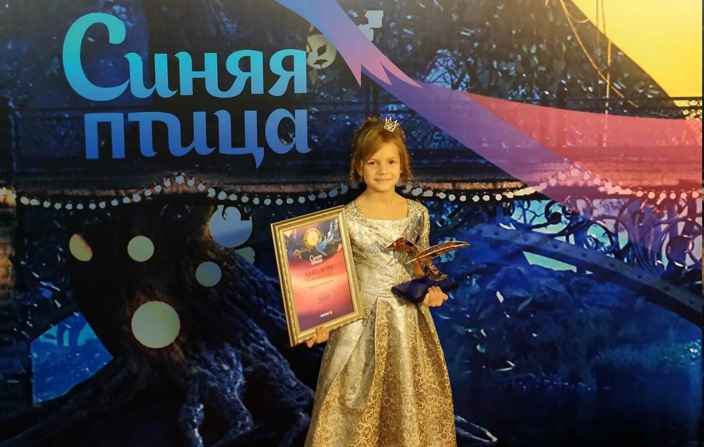 Балалаечница из Тамбова Анастасия Тюрина выиграла конкурс «Синяя птица», фото-1