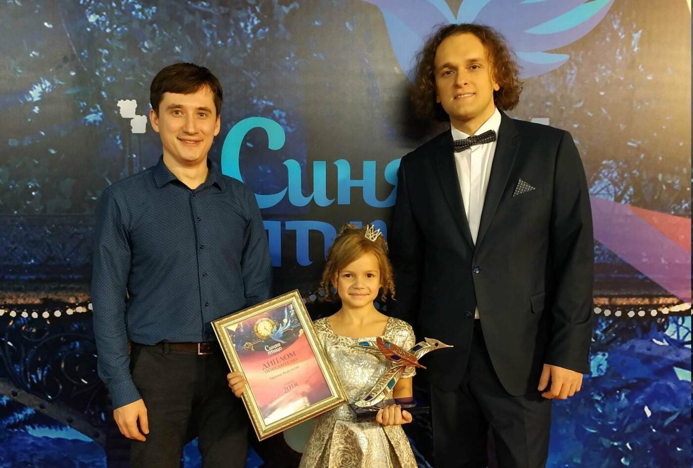 Балалаечница из Тамбова Анастасия Тюрина выиграла конкурс «Синяя птица», фото-2