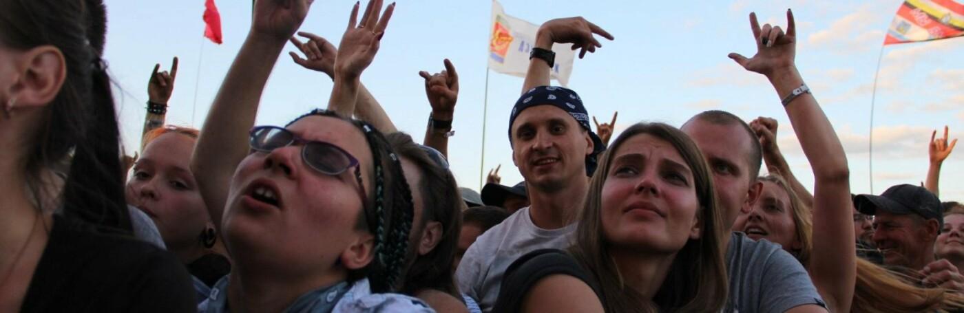 Объявлены первые участники рок-фестиваля «Чернозём-2019», фото-4