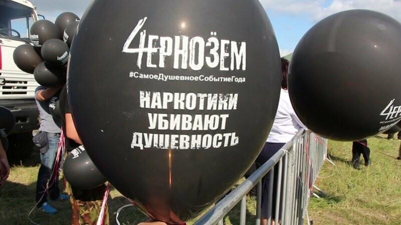 Объявлены первые участники рок-фестиваля «Чернозём-2019», фото-1