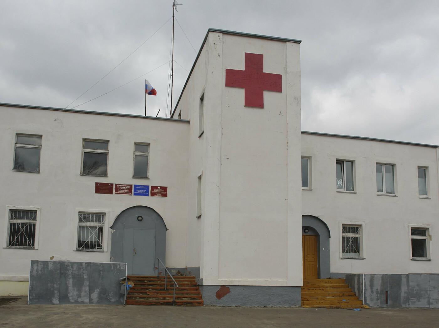 За два года в Тамбовской области власти обещают отремонтировать 32 сельские больницы , фото-1