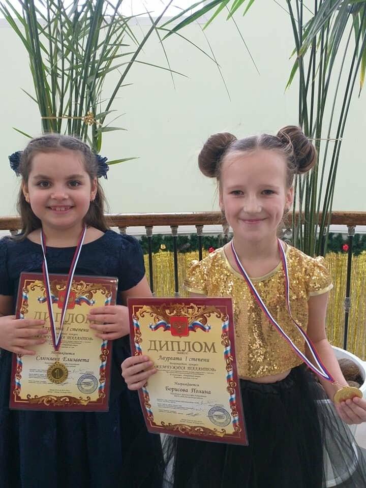 Юные тамбовчанки победили на международном вокальном конкурсе, фото-2