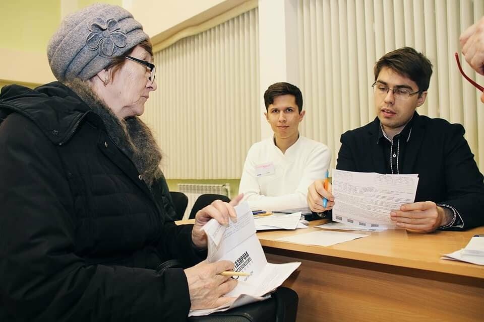 Студенты-юристы бесплатно помогут тамбовчанам разобраться в платежке за ЖКУ, фото-3