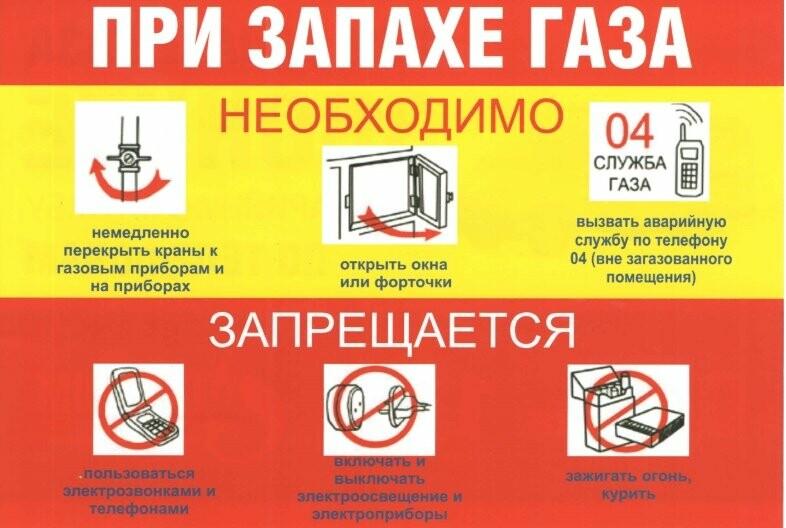 Тамбовчанам рассказали, как избежать взрыва бытового газа, фото-3