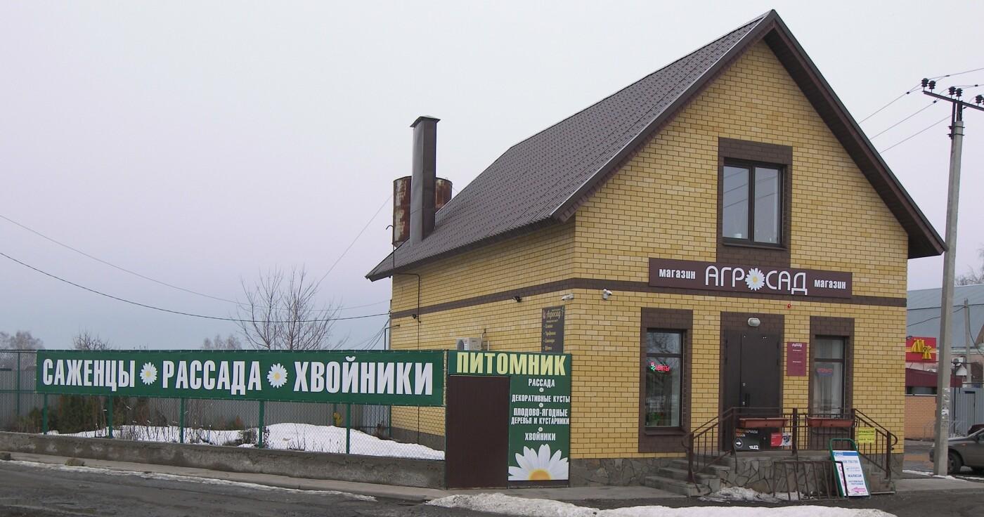 Специальный проект «Сад.Огород.Цветы» от городского портала Go68.ru, фото-24