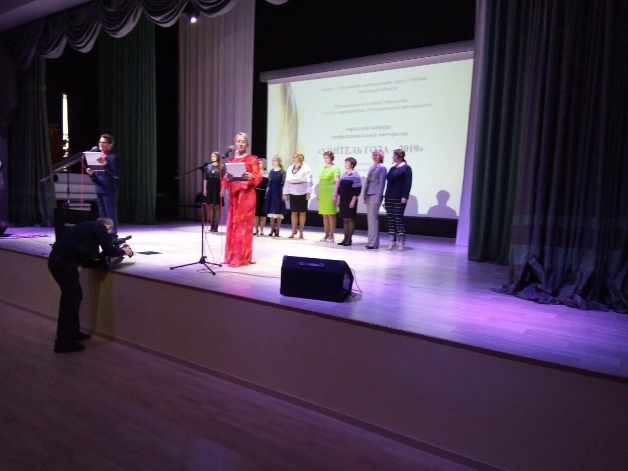 В Тамбове провели первый этап городского конкурса «Учитель года-2019», фото-1