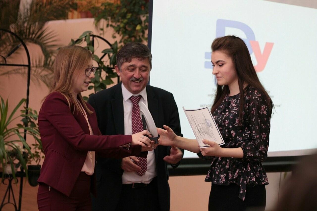 Студентка Тамбовского филиала РАНХиГС стала победительницей межвузовской конференции «Экономика и управление», фото-1