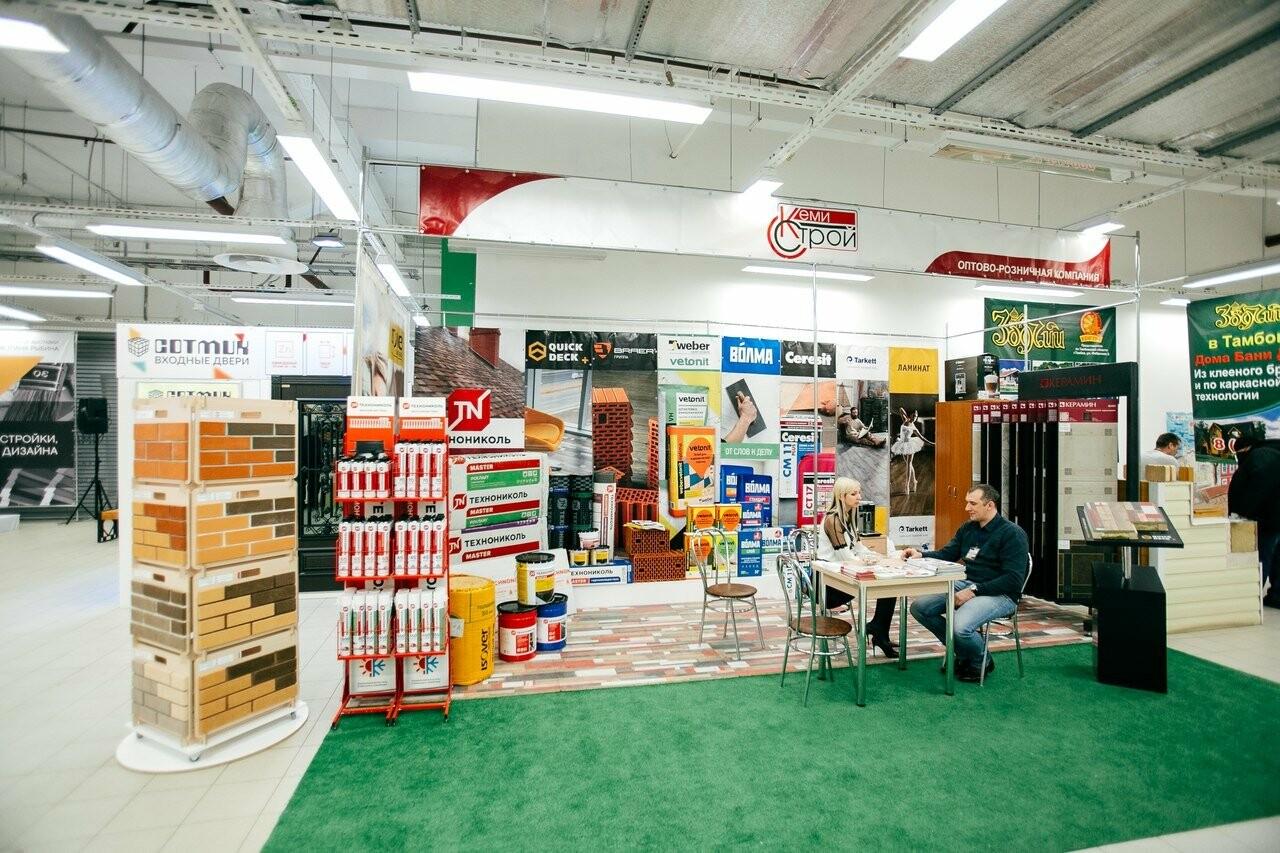 В Тамбове в четвертый раз проведут специализированную строительную выставку BuildingExpo, фото-10