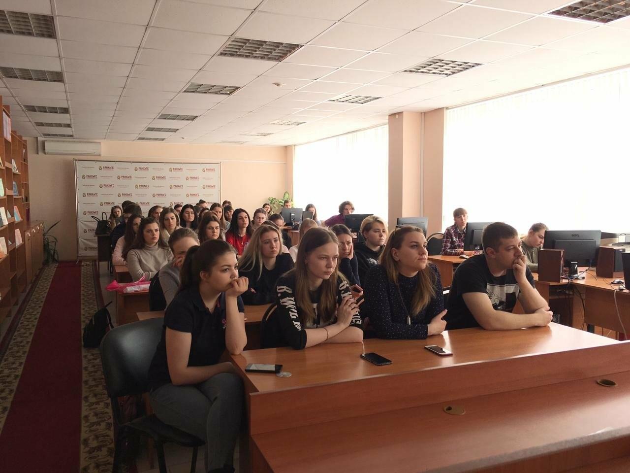 Студентам Тамбовского филиала РАНХиГС рассказали о денежно-кредитной политике, фото-1