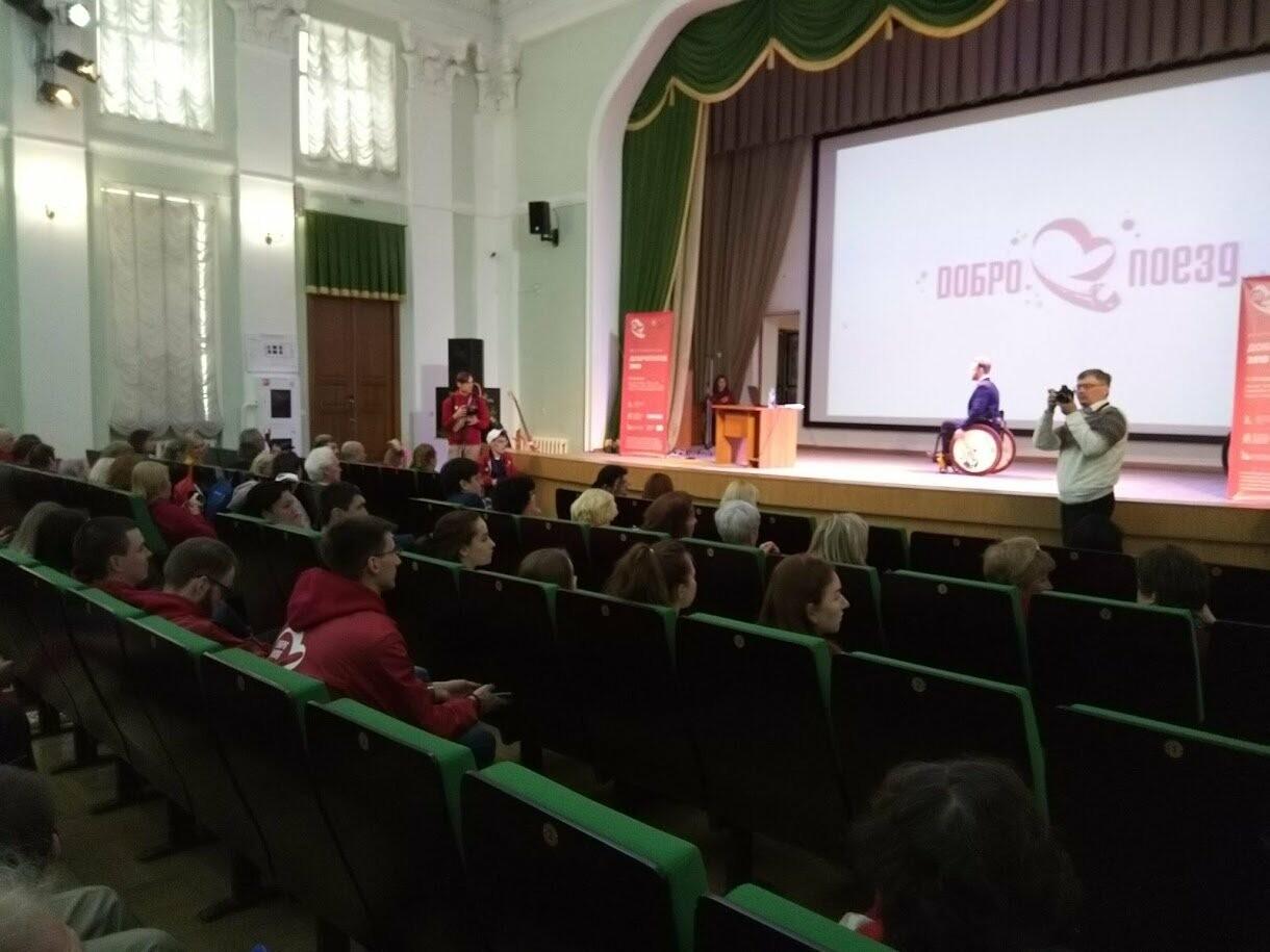 В Тамбове стартовала всероссийская акция «Добропоезд», фото-3