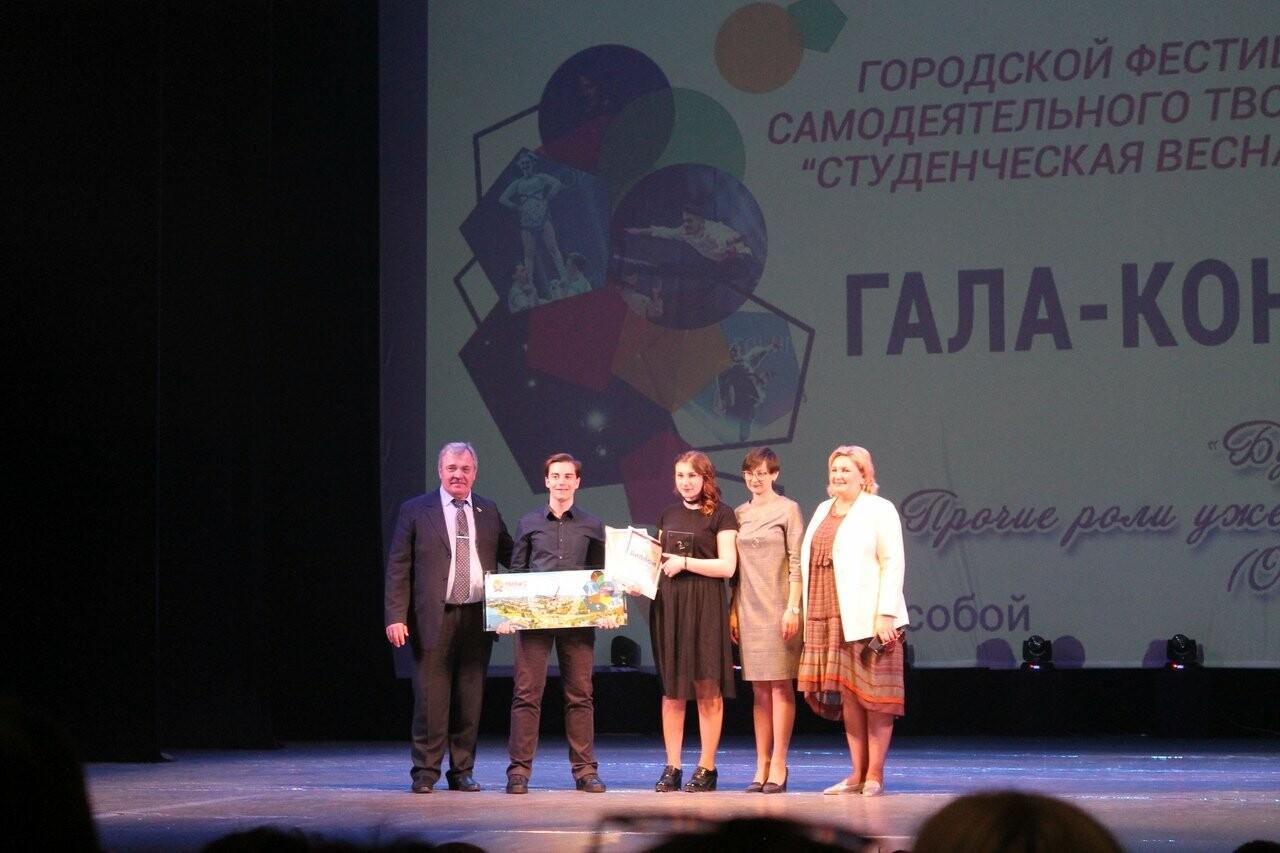 Студенты Тамбовского филиала РАНХиГС выступили на гала-концерте студенческой весны, фото-1