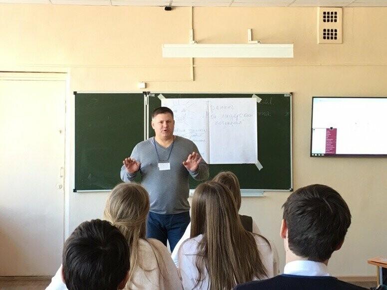 Доцент Тамбовского филиала РАНХиГС провел лидерский тренинг для школьников, фото-1