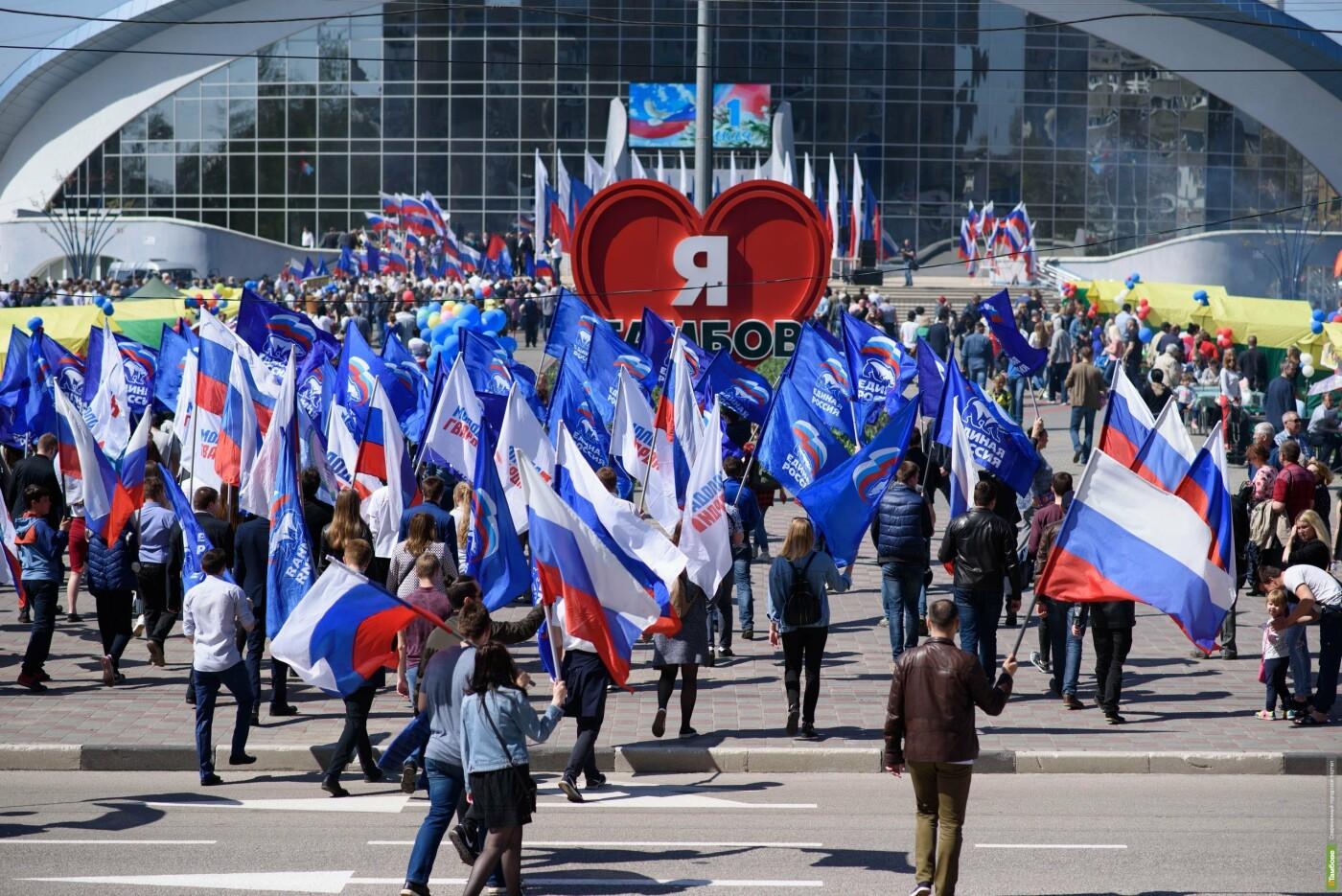 Полиция, Росгвардия и власти Тамбовщины обеспечат безопасность на майских праздниках, фото-2