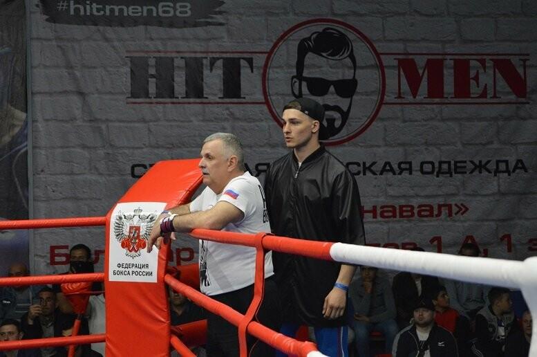 Тамбовский боксер Пеле Садоян – интернациональный чемпион по версии ProBoxing, фото-19
