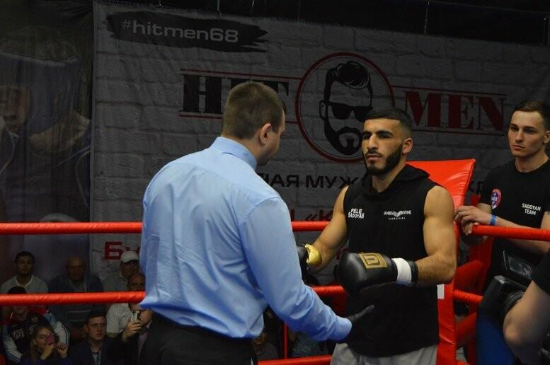 Тамбовский боксер Пеле Садоян – интернациональный чемпион по версии ProBoxing, фото-30