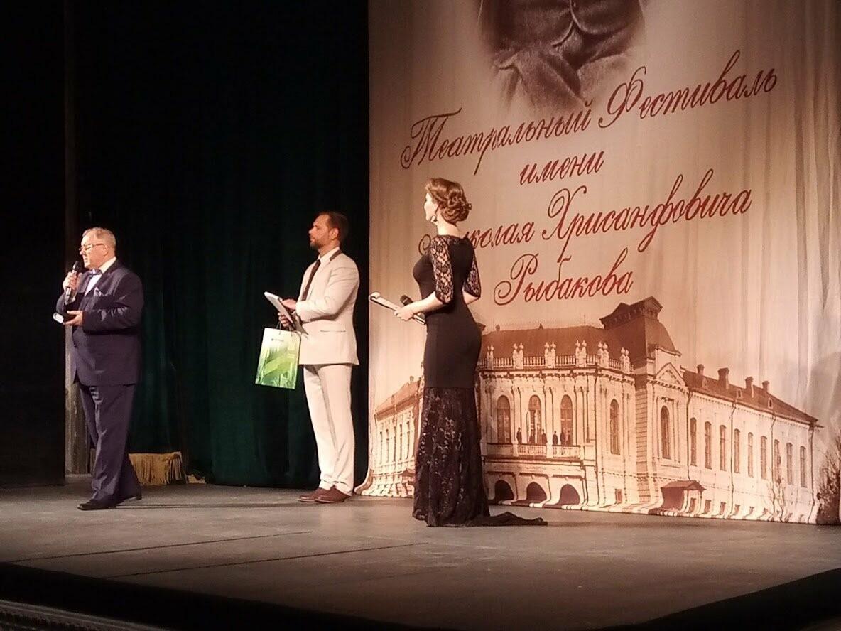 На Рыбаковском фестивале в Тамбове назвали победителей конкурсной программы, фото-1
