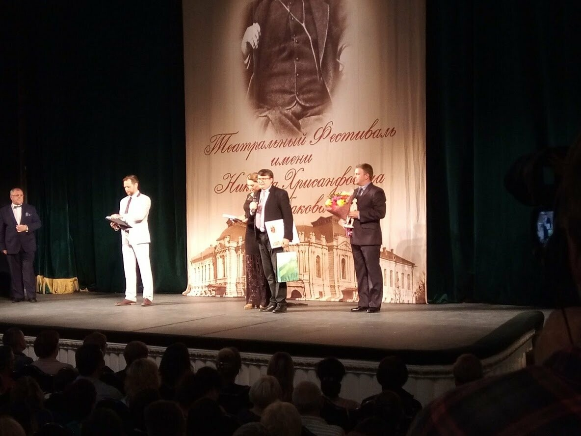 На Рыбаковском фестивале в Тамбове назвали победителей конкурсной программы, фото-3