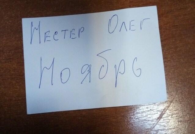 Тамбовские мошенники вымогали у дальнобойщиков деньги на «помощь заключенным», фото-2