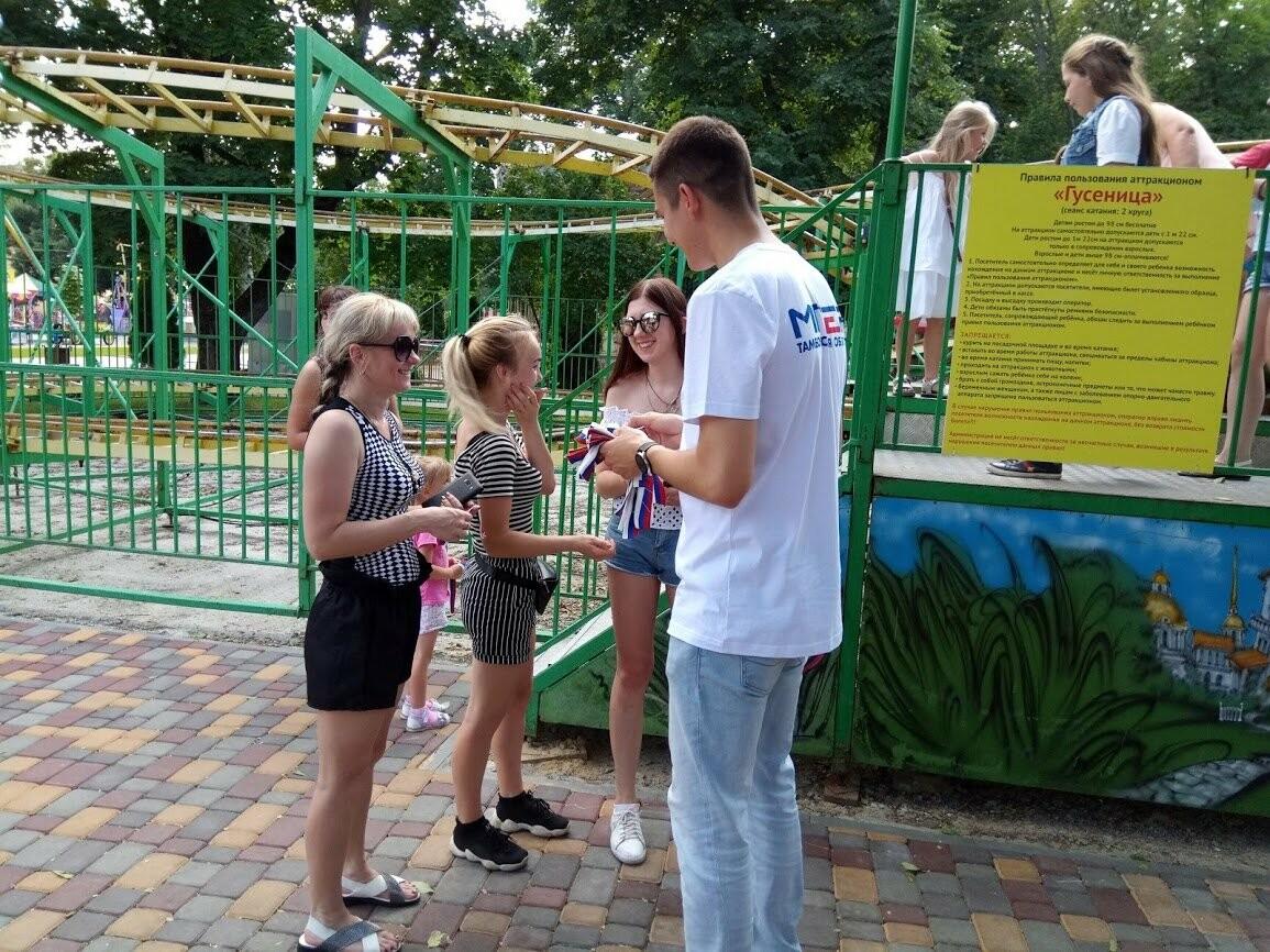 В Тамбове презентовали «Тайную школу юных героев», фото-2