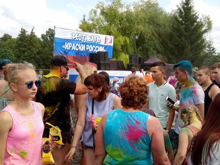 Тамбовчан раскрасили во все цвета радуги в парке Победы, фото-7
