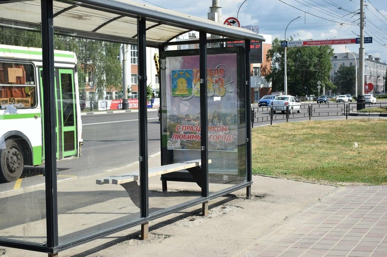 В Тамбове вандалы вновь разбили остановку общественного транспорта, фото-4
