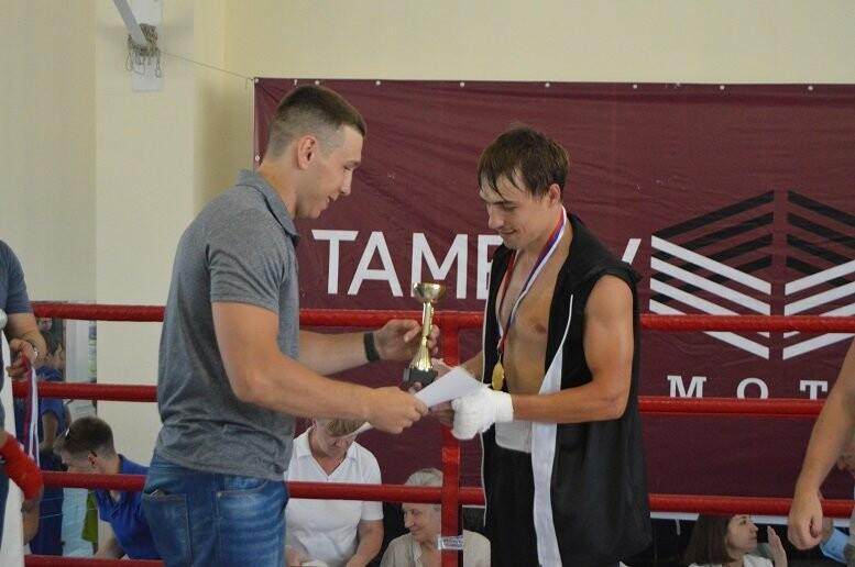Фотообзор: «Державинский ринг» в Тамбове, фото-26