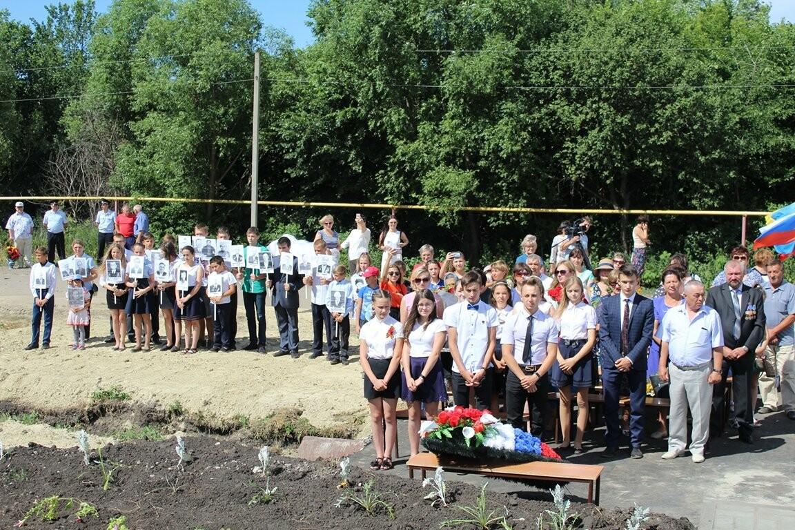 В селе Верхнее Нащекино Бондарского района открыли мемориальный комплекс, фото-5