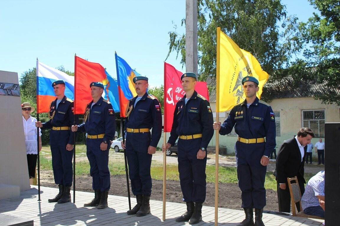 В селе Верхнее Нащекино Бондарского района открыли мемориальный комплекс, фото-1