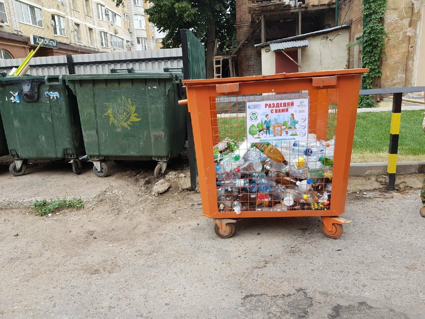 В Тамбове запустили проект по раздельному сбору мусора, фото-2