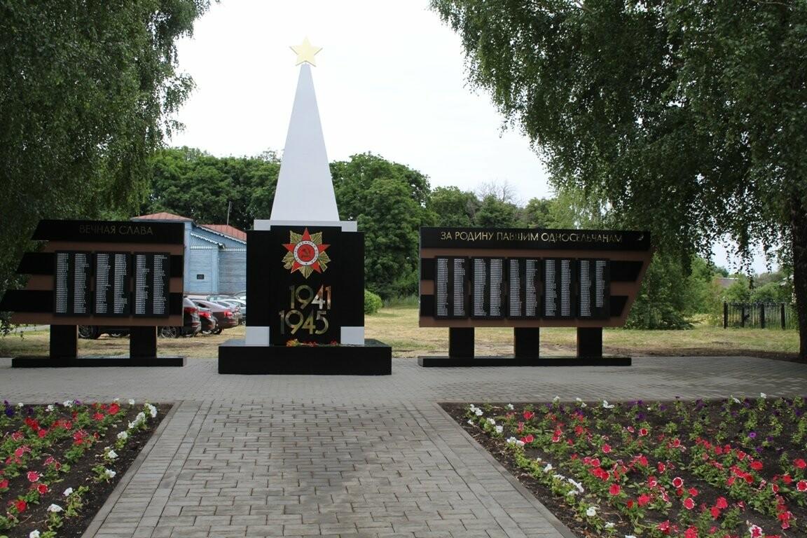 В селе Соколово Кирсановского района открыли новый мемориал, фото-5