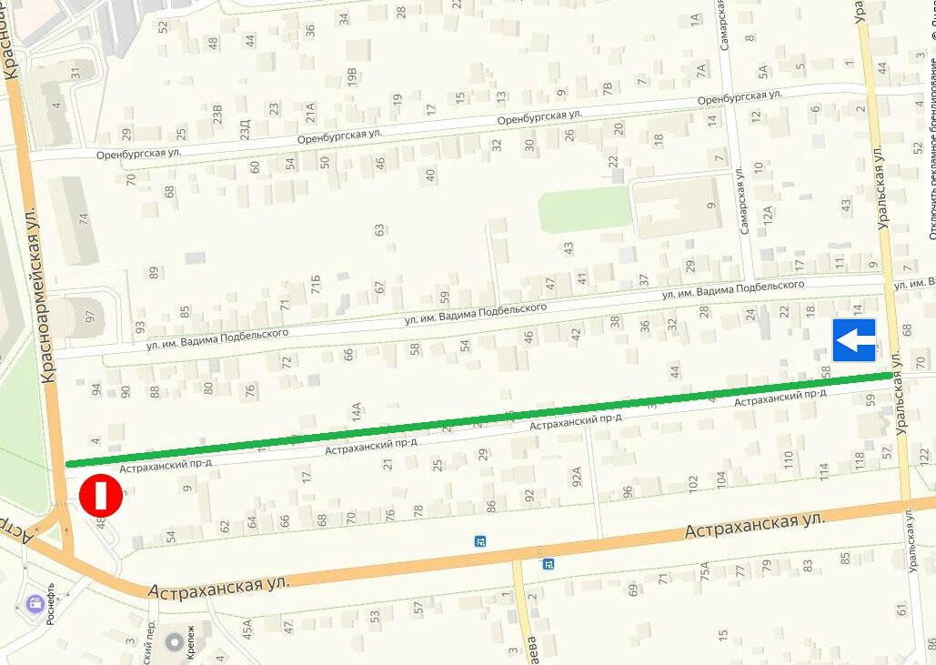 На одной из улиц Тамбова введут одностороннее движение, фото-1