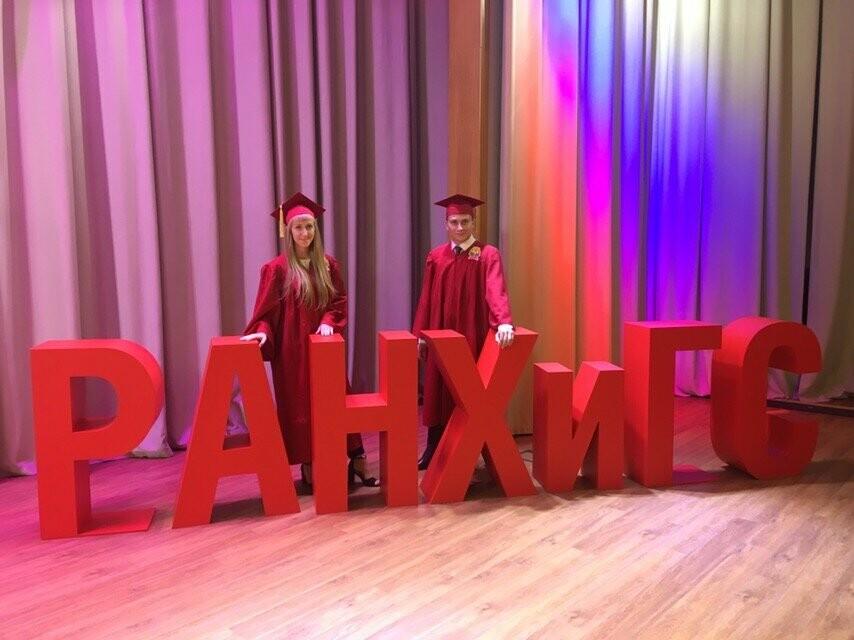 Владимир Мау вручил красные дипломы выпускникам Тамбовского филиала РАНХиГС, фото-1