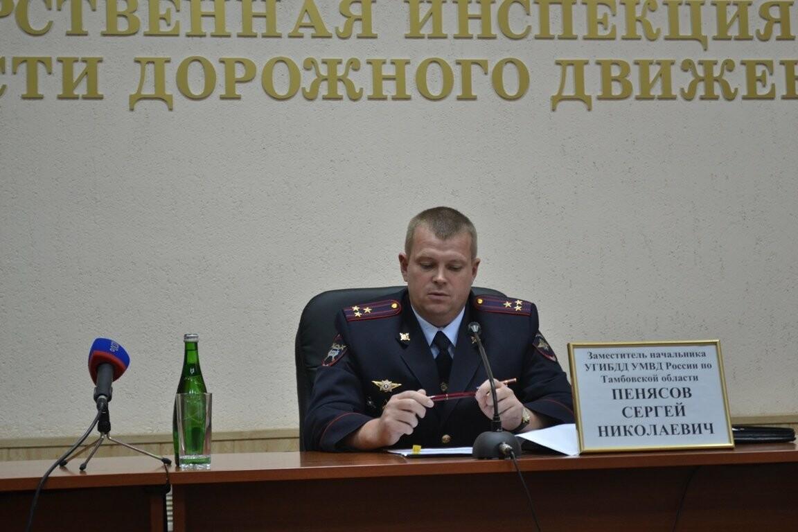 В Тамбовской области стало меньше аварий, но люди гибнут в них чаще, фото-2
