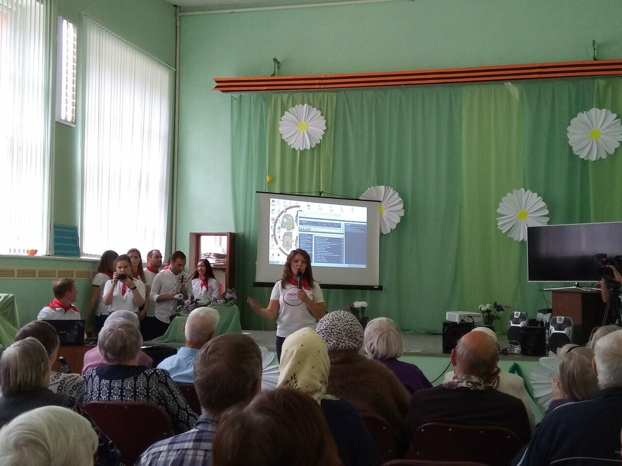 «Лидеры Тамбовщины» устроили праздник для ветеранов, фото-2
