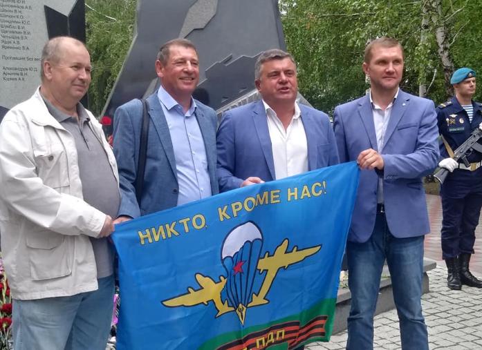 В Тамбове провели митинг, посвященный Дню ВДВ, фото-1